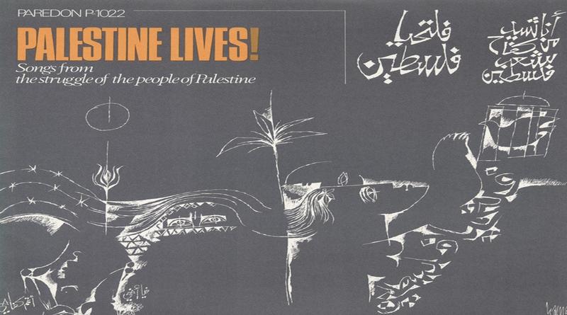 70 ans de chanson pour la Palestine