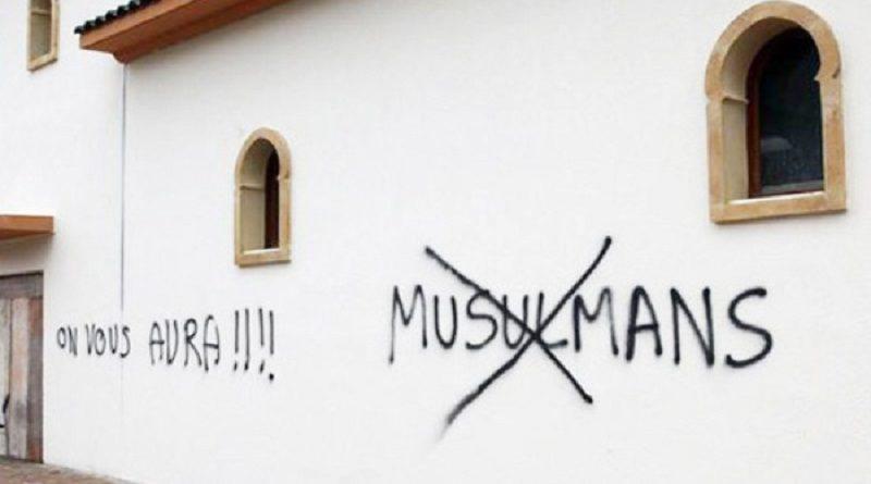 Du portail de Strasbourg, à propos de l'antisémitisme, de l'antisionisme et des racismes